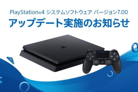 PS4 次期アップデートでリモートプレイ強化!
